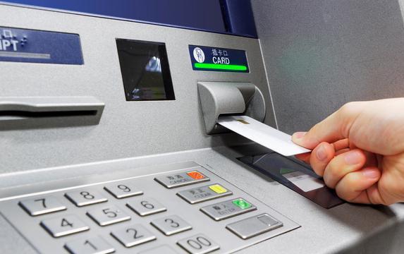 Tiap Akhir Pekan Mesin ATM Sering Bermasalah, Nasabah Bank Mengeluh